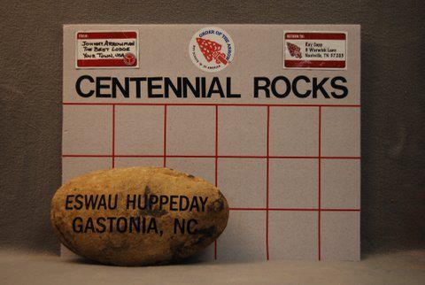 Eswau Huppeday Legacy Rock
