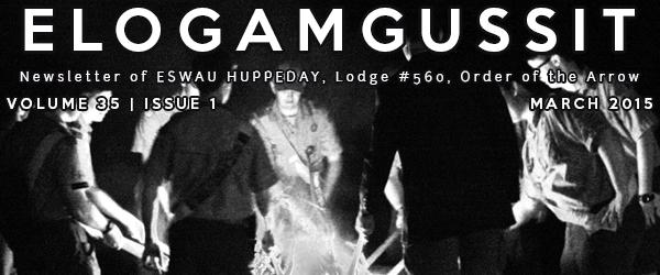 elogamgussit-vol35-iss01