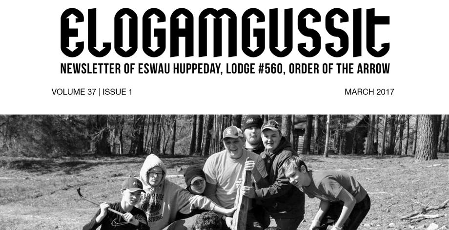 elogamgussit-march-2017