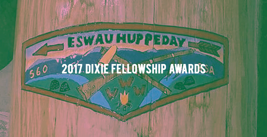 2017 Dixie Fellowship Awards